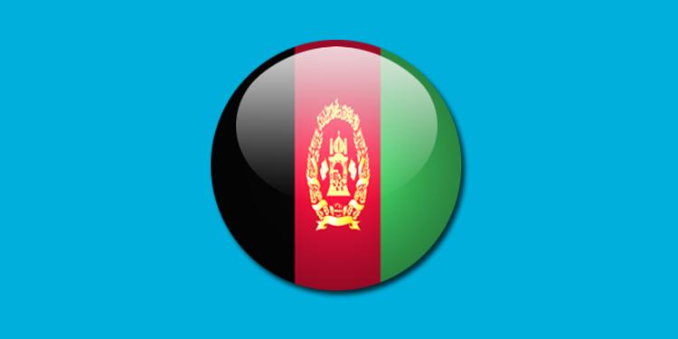 Afghanistan's democracy