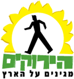 Green party israel